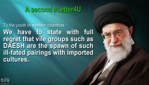 L'Ayatollah Ali Khamenei: